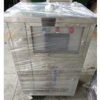 供应XR-130-1.5KW广东景观雾森安装