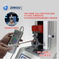 智取DS2-5000N-LX 热压机压力测试仪 推力计 压力表 0-5000N