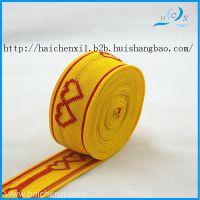 沧州针织带、规格多、长期供应