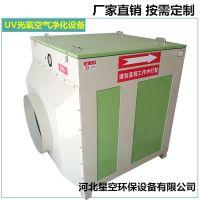 工业环保设备 光氧净化器 除味设备