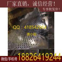 珠海厂家加工不锈钢冲孔板镀锌冲孔网铝穿孔板洞洞微孔板小孔板