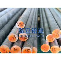 弘立2A12铝棒优质2024铝棒性能