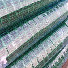 荷兰网电焊网 荷兰养猪网 养殖铁丝网围栏
