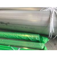 息烽外径323.85x4.0厚304不锈钢工业管大量库存