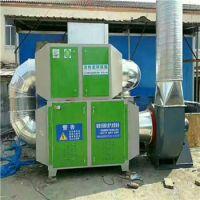 绿色能源山东乐旺环保生产光氧催化漆雾处理设备和各种空气净化设备