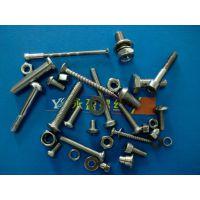 顺德龙江螺丝厂,高品质圆柱头内六角螺丝,家具螺丝,订做异形螺丝