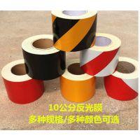 警戒线黄黑反光条警示标识反光胶带彩色反光膜材料反光贴纸批发