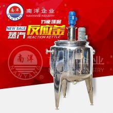 不锈钢电加热搅拌桶 高剪切分散乳化机 乳化桶