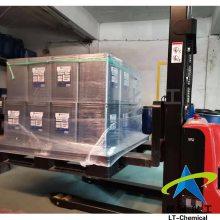 C6防水剂旭硝子面料防水剂AG-E7800