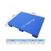 供应厂家直销塑料卡板 平板九角塑料卡板平板塑胶卡板-深圳汇亿丰