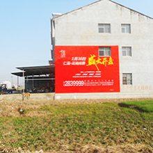 荆门墙体广告雷士照明、湖北荆门墙体广告公司