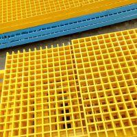 玻璃钢格栅工厂绝缘操作平台 玻璃钢污水池盖板 质保十年养殖场专用