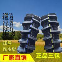 山东济南轮胎低价销售正品三包大花纹加密14.9-30水田轮胎水田钢圈