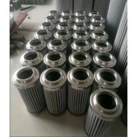 SS160*200B180F汽轮机滤芯