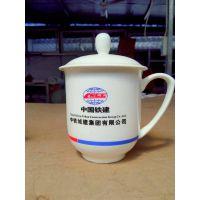 定制礼品办公礼品杯 高档骨瓷陶瓷杯批发 景德镇陶瓷杯厂家