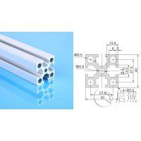 浙江异型材开模厂家批发4040国标重型工业铝型材