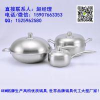 三层钢炒锅 三层钢汤锅 三层钢煎锅 三层钢套装锅