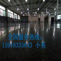 惠阳区厂房、停车场、车间、仓库旧地面起灰处理、水泥硬化——开年大吉!