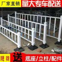安平市政护栏厂家 道路交通隔离栏 公路马路围栏 锌钢护栏价格
