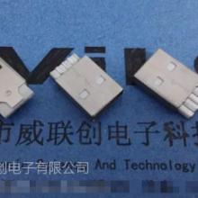 A公 USB插头 无缝 沉板贴片 短体 15mm ROHS+PBT
