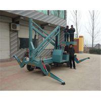 成都曲臂式升降平台液压升降机8米10米12米14米高空作业升降机厂家