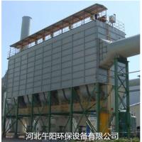 午阳环保@包头钢厂除尘器维修改造厂家方案的制定