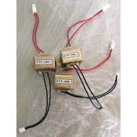 宝应稳压器配件小变压器XTP-380-2控制变压器