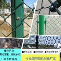 足球场围网 3米高围网 4米高围网 墨绿色笼式足球场围网厂家