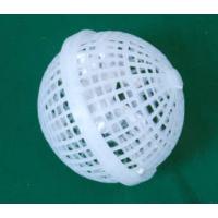 多孔球型悬浮填料-悬浮填料-悬浮生物填料-巩义帝鑫