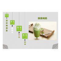 快乐的茶2018年发展计划三四线城市全覆盖!