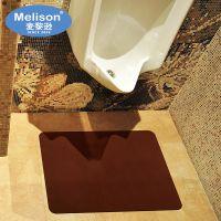 麦黎逊男厕卫生间洗手间尿斗小便池防滑吸水办公商场地垫防臭脚垫
