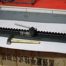 天德立SK捶打式钉扣机 矿用六针打扣机 6-9mm13-16mm订扣机