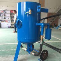 供应深圳工程除锈移动式喷砂机价格 油罐翻新开放式喷砂机厂家