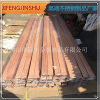 定制批发不锈钢304方管25*25转印木纹不锈钢扶手立柱