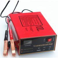 供应山久全英文款外贸汽车电瓶充电器12V24V6A-60AH充电机