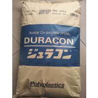 供应 碳纤增强 POM 日本宝理 CH-20