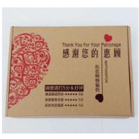 殷诺派克服装包装纸盒 高档精美 提升商品档次