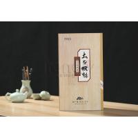 太平猴魁茶叶包装礼盒 茶叶包装盒 茶叶盒定制