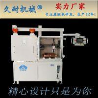 久耐机械直销 全自动灌胶机 电容真空灌胶机 双组份ab胶水