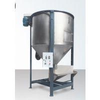 欧化立式拌料机 信泰制造 售后维修