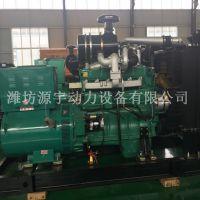 潍坊纯铜120KW千瓦柴油发电机组 固定作业机组 工程用柴油发电机