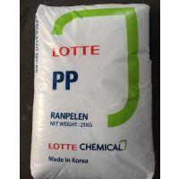 PP SB-540 乐天化学 耐高温,高光泽 医用级,包装容器