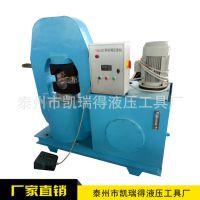 钢丝绳压套机 压扣机液压机不旋转锁扣压扣非标可定制