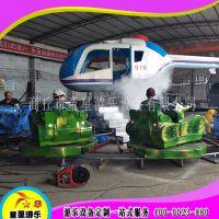 景区儿童游乐设备飞机大战坦克商丘童星游乐外观可按客户要求定制