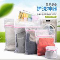 包邮文胸洗衣袋护洗袋细网家用大号防刮防缠绕网袋 洗护用品批发
