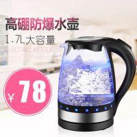 批发高硼硅玻璃电热水壶家用食品级304电加热自动断透明电烧水壶