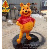 维尼熊创意树脂摆件 尚雕坊厂家定制玻璃钢熊雕塑 游乐场小品雕塑