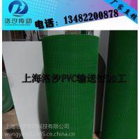 绿色PVC草带 PVC爬坡输送带 草型纹输送带的出厂价