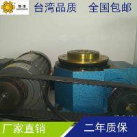 恒准140DT间歇凸轮分割器玻璃陶瓷机械间歇分割器15年研发
