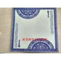 定制连锁餐厅青花瓷桌面,陶瓷桌面价格唐龙陶瓷